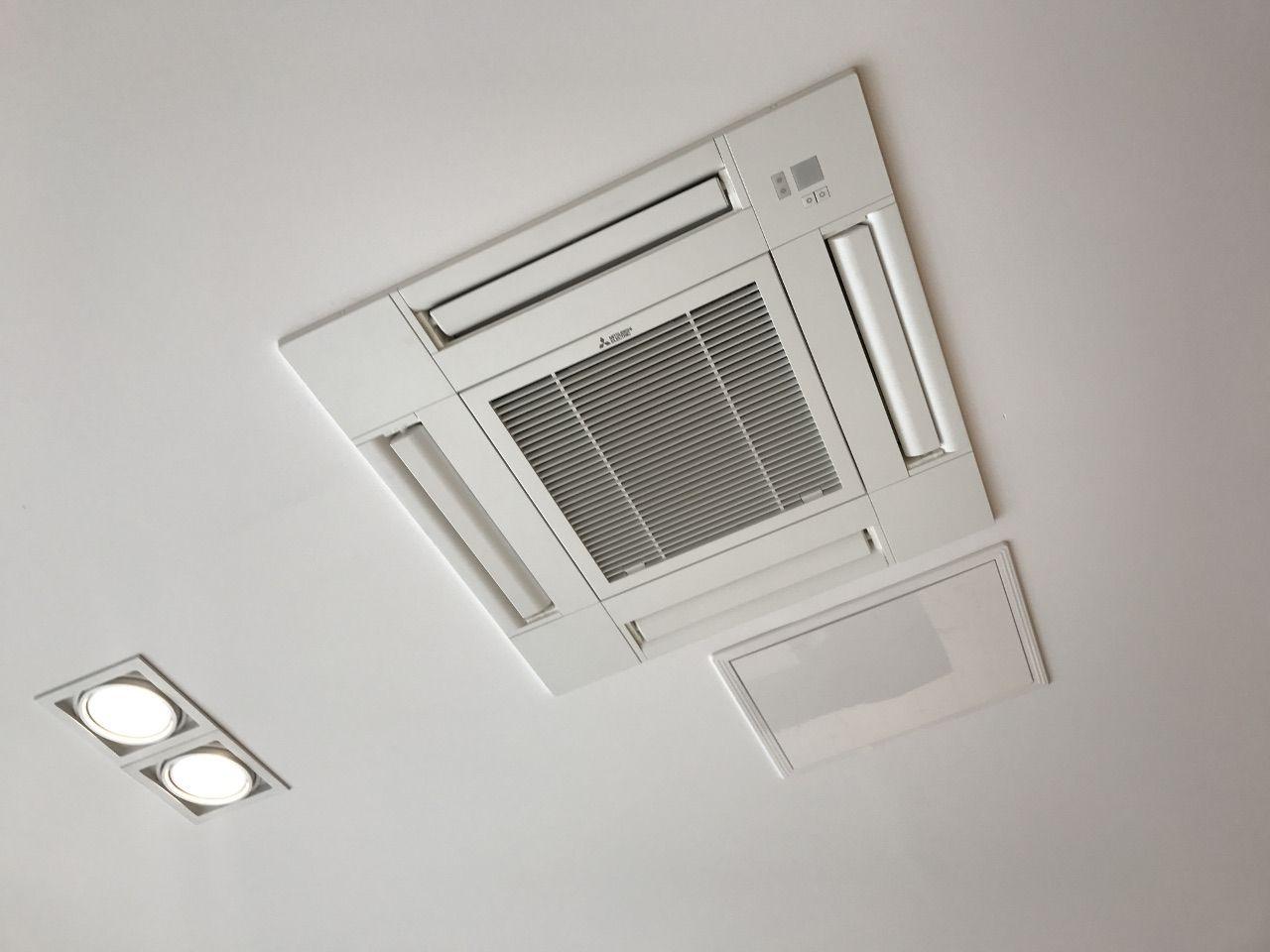 Klimatyzator Kasetonowy Mitsubishi Electric