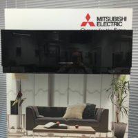 Clima Warszawa Instalacja Mitsubishi