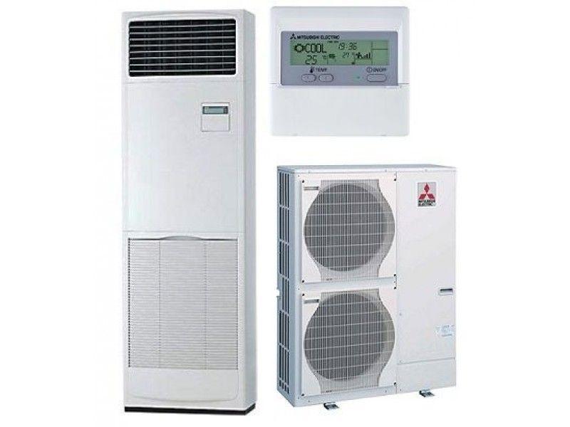 Mitsubishi Electric klimatyzator stojący