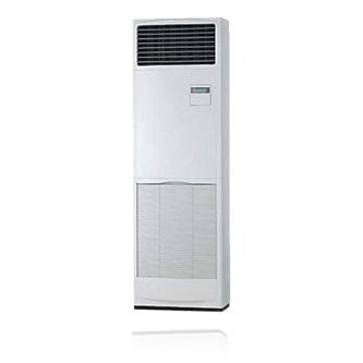 klimatyzatory-stojace-mitsubishi-electric