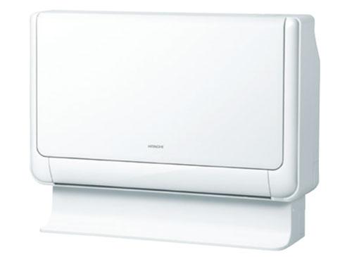 klimatyzacja-hitachi-shirokuma-r410A-raf